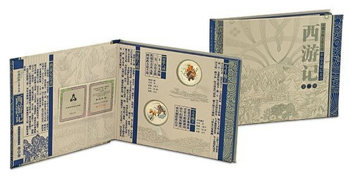 China 2004 Pilgrimage to the West Monkey King 1 oz Silver Proof 2-Coin Set - Series II