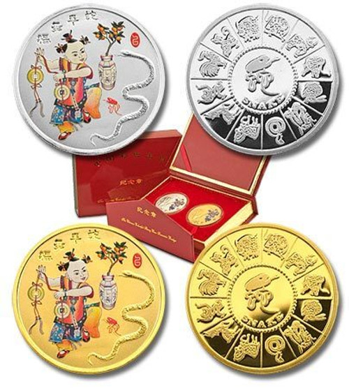 China 2001 Year of the Snake Colorized Gold and Silver Plated 2-pc Set - Lunar-Zodiac Series