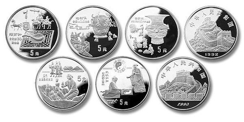 China 1992-1993 Inventions and Discoveries of China Series - 22 grams Silver Proof Coin - Lot of 5-Coin Sets - OVERSTOCKED SPECIAL