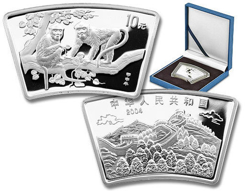 China 2004 Year of the Monkey 1 oz Silver Coin - Fan Shape
