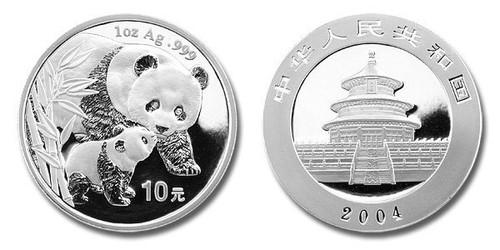 China 2004 Panda 1 oz Silver BU Coin