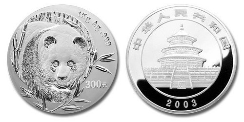 China 2003 Panda 1 Kilo Silver Proof Coin