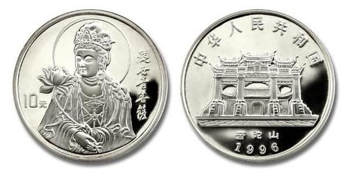 China 1996 Guanyin 1 oz Silver BU Coin