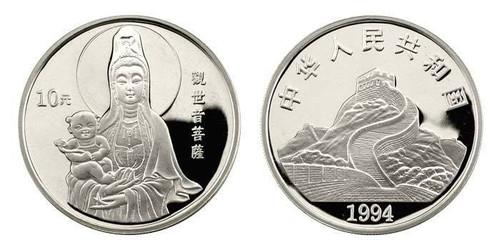 China 1994 Guanyin 1 oz Silver BU Coin