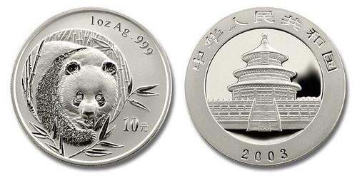 China 2003 Panda 1 oz Silver BU Coin