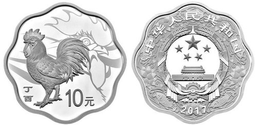 China 2017 Year of the Rooster 30 gram Silver Proof Coin - Flower