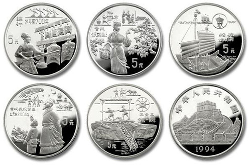 China 1994 Inventions and Discoveries of China Series - 22 gram Silver 5-Coin Set - NGC Proof-69 Ultra Cameo