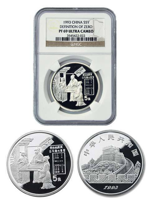 China 1993 Inventions and Discoveries of China Series - Definition of Zero Mathematics 22 grams Silver Proof Coin - NGC PF-69 Ultra Cameo