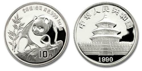 China 1990 Panda 1 oz Silver BU Coin