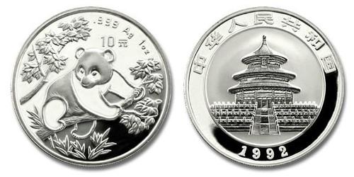 China 1992 Panda 1 oz Silver BU Coin