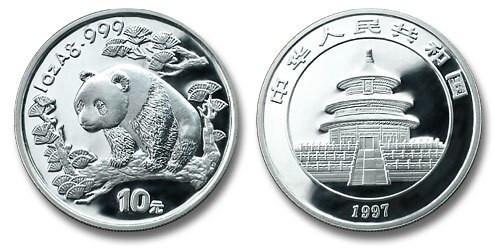 China 1997 Panda 1 oz Silver BU Coin
