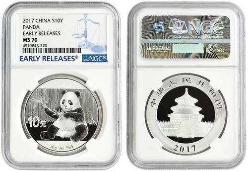 China 2017 Panda 30 grams Silver Coin - NGC MS-70 Early Release