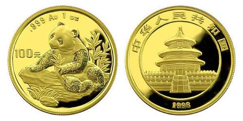 China 1998 Panda 1 oz Gold BU Coin