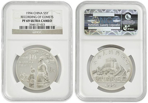 China 1994 Inventions and Discoveries of China Series - Comets 22 grams Silver Coin - NGC PF-69 Ultra Cameo
