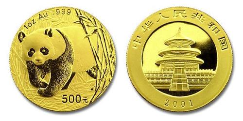 China 2001 Panda 1 oz Gold BU Coin