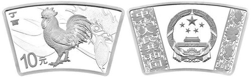 China 2017 Year of the Rooster 30 gram Silver Proof Coin - Fan Shaped