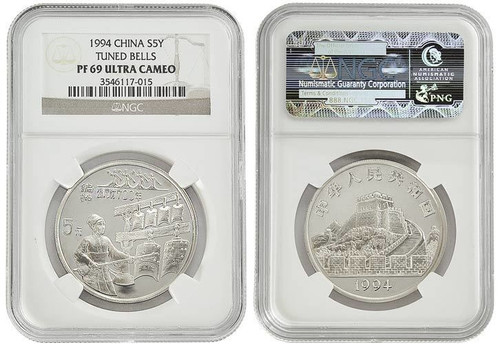 China 1994 Inventions and Discoeries of China Series - Tuned Bells 22 grams Silver Coin - NGC PF-69 Ultra Cameo