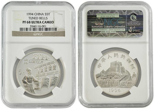 China 1994 Inventions and Discoeries of China Series - Tunred Bells 22 grams Silver Coin - NGC PF-68 Ultra Cameo