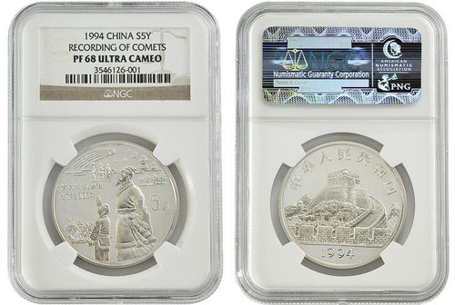 China 1994 Inventions and Discoveries of China Series - Comets 22 grams Silver Coin - NGC PF-68 Ultra Cameo