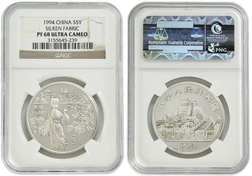 China 1994 Inventions and Discoveries of China Series - Silk Frabic 22 grams Silver Coin - NGC PF-68 Ultra Cameo