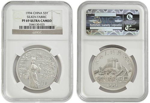 China 1994 Inventions and Discoveries of China Series - Silk Fabric 22 grams Silver Coin - NGC PF-69 Ultra Cameo