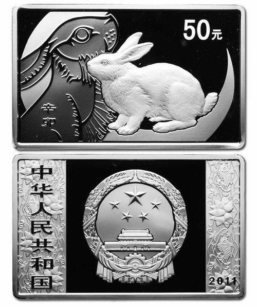China 2011 Year of the Rabbit 5 oz Silver Proof Coin Rectangle Shaped NGC PF-68 Ultra Cameo