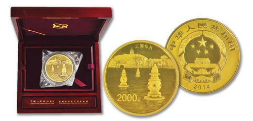 China 2014 West Lake Cultural Landscape of Hangzhou 5 oz Gold Proof Coin - World Heritage Series