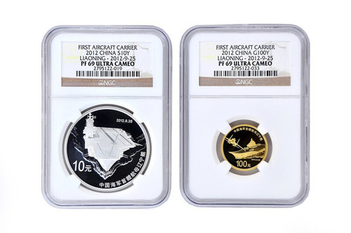 China 2012 Peoples Liberation Army Aircraft Carrier LiaoNing 1/4 oz Gold and 1 oz Silver Proof 2-Coin Set NGC PF-69 Ultra Cameo
