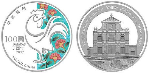 Macau 2017 Year of the Rooster 5 oz Silver Proof Coin