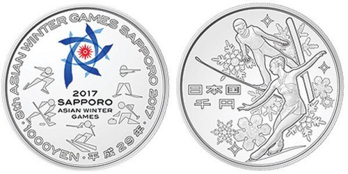 Japan 2017 8th Asian Winter Games Sapporo 1 oz Silver Proof Coin