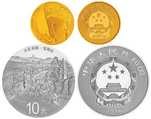 China 2016 DaZu Rock Carvings 8 grams Gold and 30 grams Silver Proof 2-Coin Set - World Heritage Series