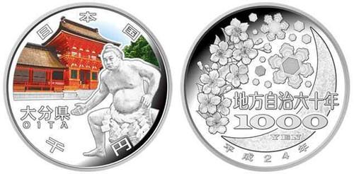 Japan 2012 47 Prefectures Series Program - Oita 1 oz Silver Proof Coin