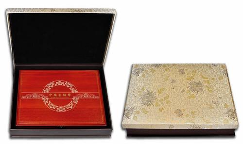 Box - China Lunar Zodiac Gold and Silver 24-pc Coin Set - Fan Shape Series I or Series II