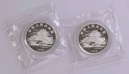 China 1999 Guanyin with Mirror and Fan 1 oz Silver BU 2-Coin Set