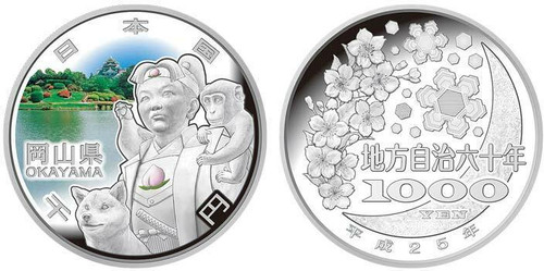 Japan 2013 47 Prefectures Series Program - Okayama 1 oz Silver Proof Coin