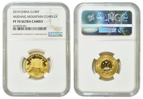 China 2010 Wu Dang Mountain 1/4 oz Gold Proof Coin - NGC PF-70 - World Heritage Series