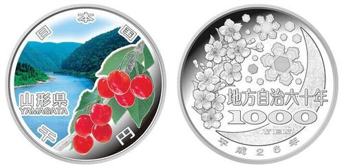 Japan 2014 47 Prefectures Series Program - Yamagata 1 oz Silver Proof Coin