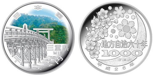 Japan 2014 47 Prefectures Series Program - Mie 1 oz Silver Proof Coin