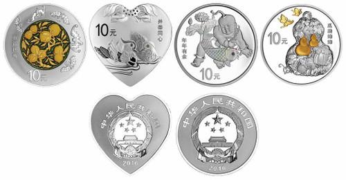 China 2016 Auspicious Culture Silver Proof 4-Coin Set