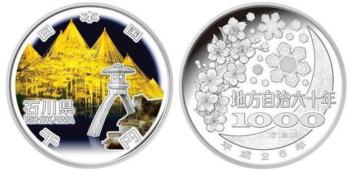 Japan 2014 47 Prefectures Series Program - Ishikawa 1 oz Silver Proof Coin