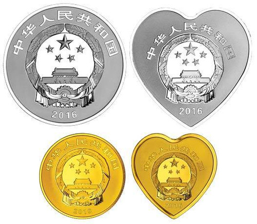 China 2016 Auspicious Culture Gold Proof and Silver Proof 8-Coin Set