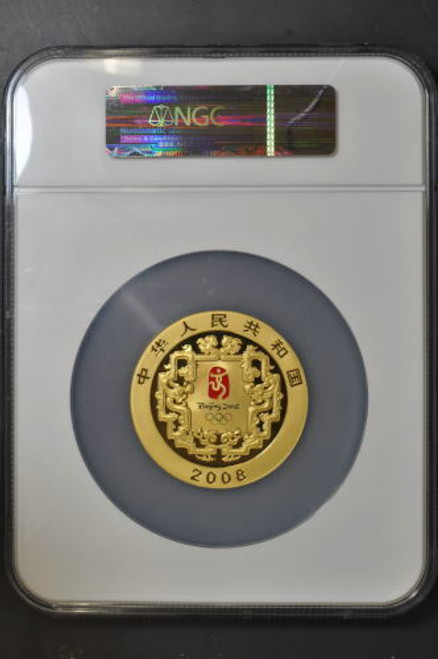 China 2008 Beijing Olympic Games 5 oz Gold Proof Coin - Series III - Modern Sports - NGC PF-69 Ultra Cameo