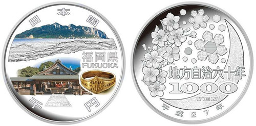 Japan 2015 47 Prefectures Series Program - Fukuoka 1 oz Silver Proof Coin