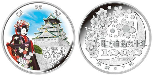 Japan 2015 47 Prefectures Series Program - Osaka 1 oz Silver Proof Coin