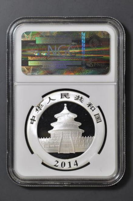 China 2014 Panda 1 oz Silver Coin - NGC MS-69 - China Label