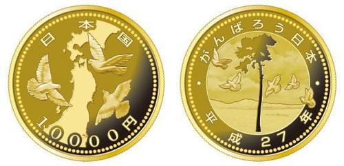 Japan 2015 Earthquake Reconstruction 1/2 oz Gold Proof Coin - Series I - Miracle Pine and Doves