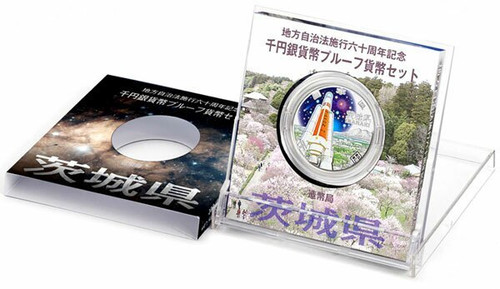 Japan 2009 47 Prefectures Series Program - Ibaraki 1 oz Silver Proof Coin