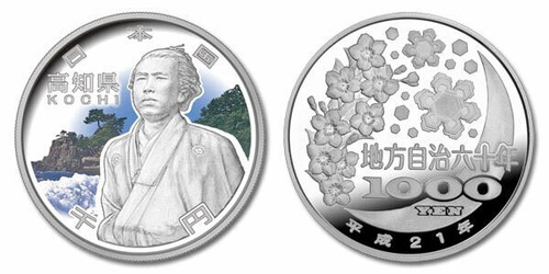 Japan 2010 47 Prefectures Series Program - Kochi 1 oz Silver Proof Coin