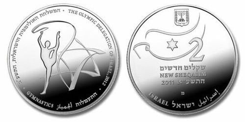 Israel 2011 Olympic Gymnastics 2 New Sheqalim Silver Proof Coin