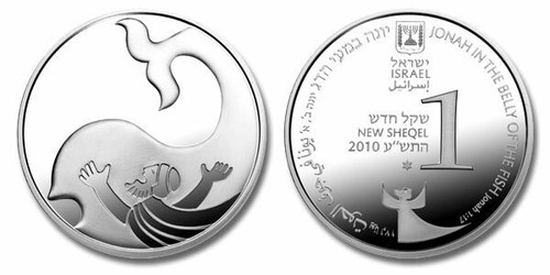 Israel 2010 Jonah and the Whale 1 New Shekel Silver Prooflike BU Coin
